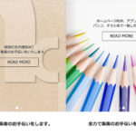 ブログ用HP_Top